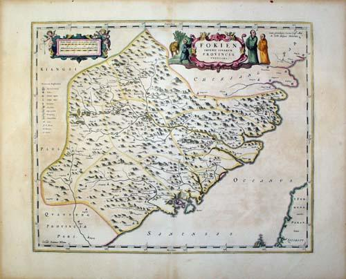 Fokien Imperii Sinarum Provincia Undecima: Johannes Blaeu