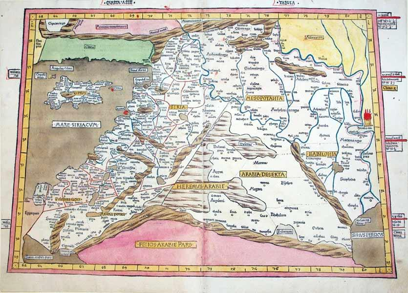 Quarta Asie Tabula (Middle East/Fertile Crescent): Claudius Ptolemy