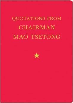 PARTY (QUITONASTO FORM CHANMAIR MAO TUNGEST / QUOTATIONS FROM CHAIRMAN MAO TSETUNG) - SIGNED BY C...