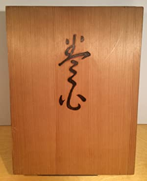 FESTIVE WINE: ANCIENT JAPANESE POEMS FROM THE KINKAFU - DELUXE LIMITED SIGNED SLIPCASED EDITION ...