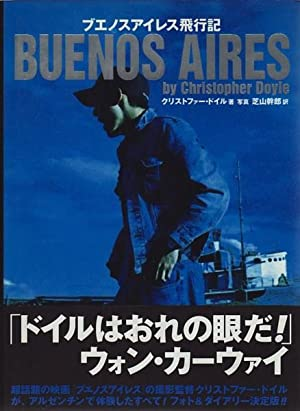 BUENOS AIRES BY CHRISTOPHER DOYLE - SIGNED BY THE AUTHOR