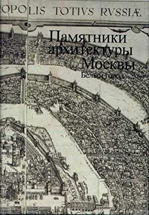PAMIATNIKI ARKHITEKTURY MOCKBbI / ARCHITECTURAL MONUMENTS IN MOSCOW: Makarevich, et al