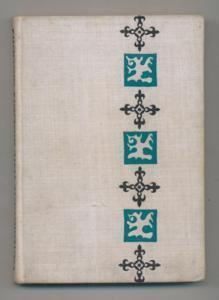 Versiegelt mit sieben Siegeln : Archäol. Skizzen.: Uspenskij, Lev V.