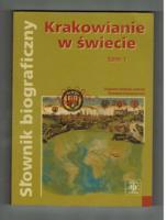 Krakowianie w swiecie : Slownik biograficzny, tom: Judycki, Zbigniew Andrzej;