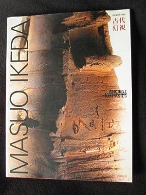 The Ceramic Works of Masuo Ikeda. keda: Ikeda, Masuo