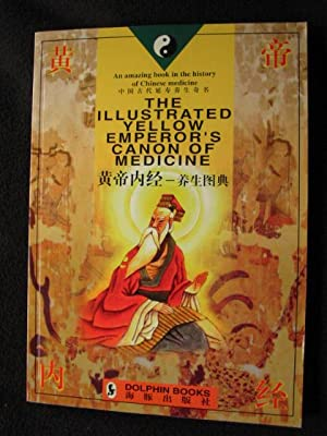 The Illustrated Yellow Emperor's Canon of Medicine: Chuncai, Zhou; Yazhou,