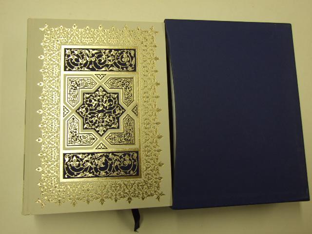 The Qur'an (Koran) Pickethall, Marmaduke Fine Hardcover