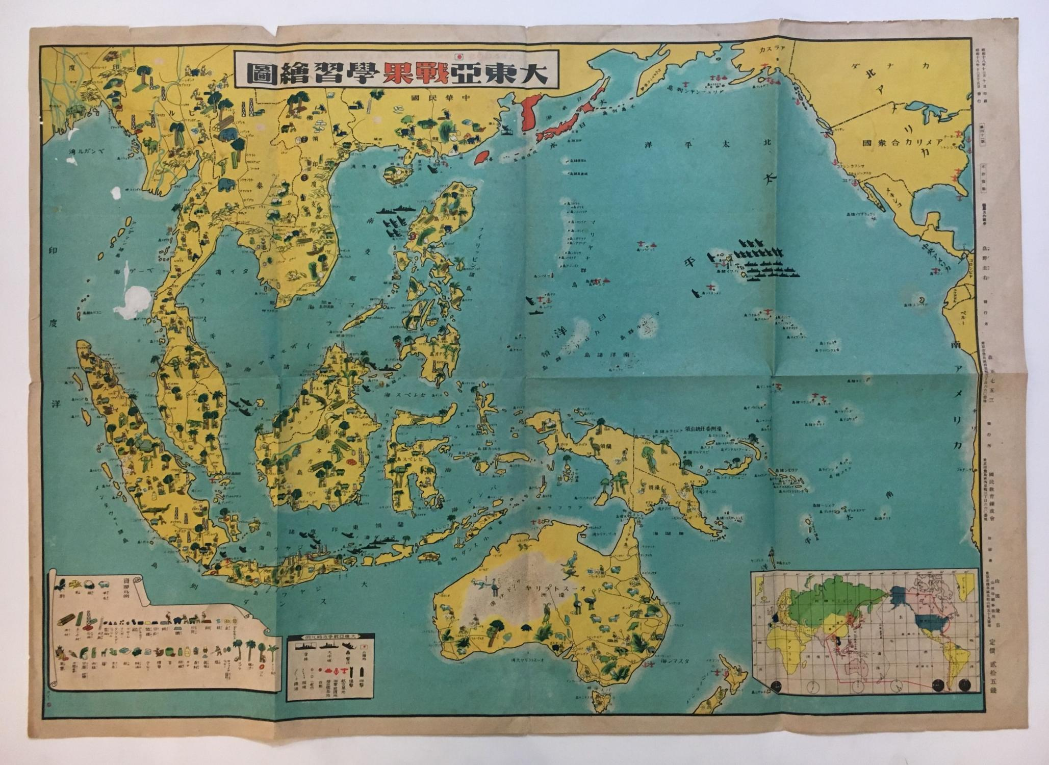 Pacific War Learning Map