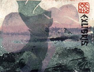 Exlibris.: Schroth, Oskar Roland.