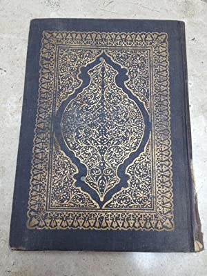 Qur'an, with Baidawi's commentary, Anwar al-Tanzil wa
