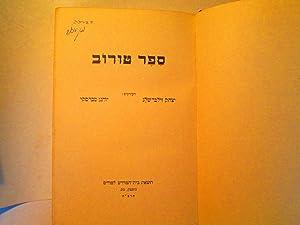 Sefer Turov: Isaac Silberschlag; Yochanan Twersky (Eds.)