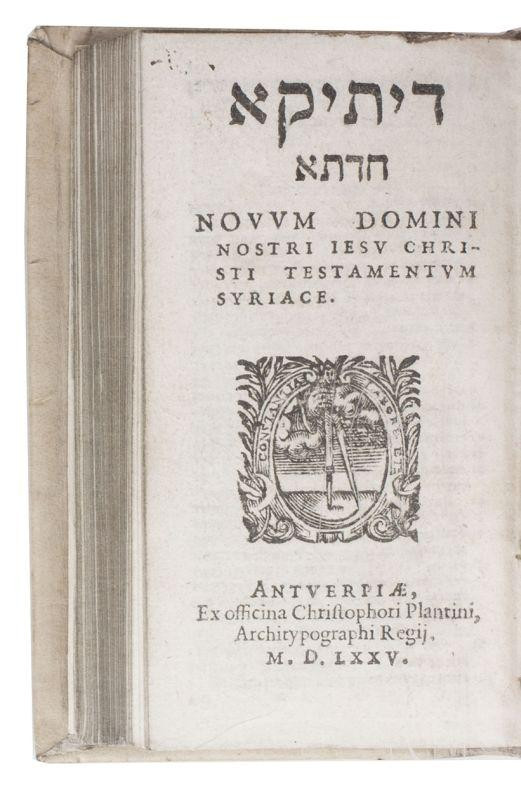 Novum Domini nostri Jesu Christi Testamentum Syriace.: BIBLE – NEW