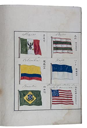 Japanese manuscript illustrating flags from all over: MANUSCRIPT - FLAGS].