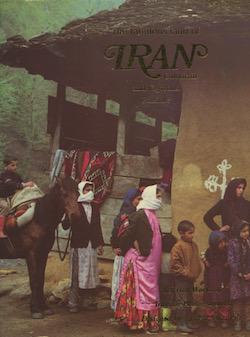 The Fabulous Land of Iran: Colourful and: Yassavoli, Javad .