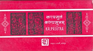 Kalpasutra - Eighth Chapter of the Dasasrutaskandha: Sagar, Mahopadhyaya Vinaya.