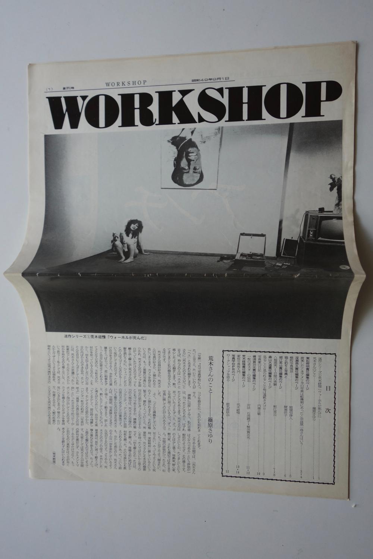 viaLibri ~ Rare Books from 1974 - Page 3