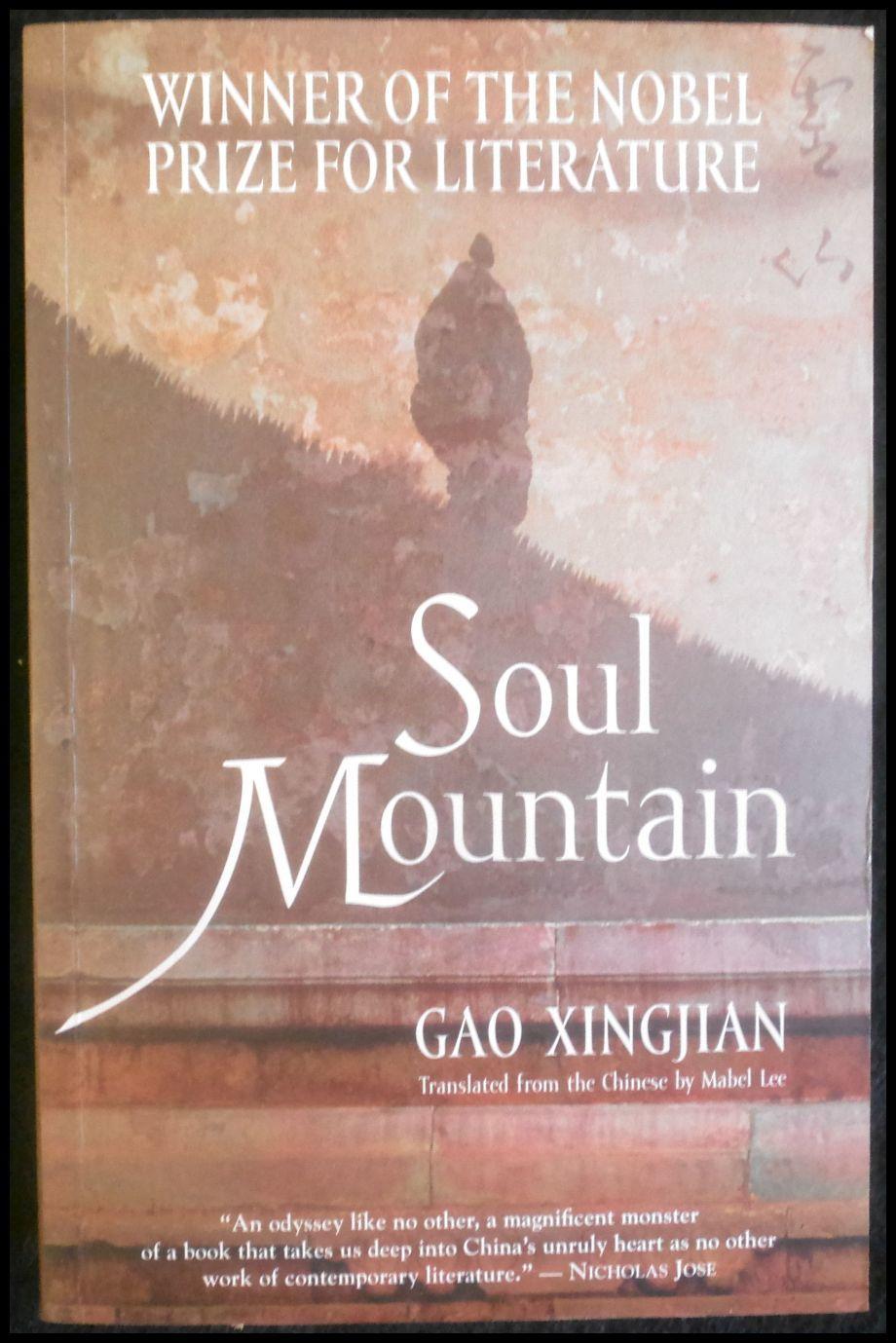 Soul Mountain.: Gao Xingjian