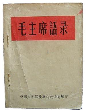 """Mao Zhu Xi Yu Lu [Chinese] (""""Quotations: MAO, Chairman."""
