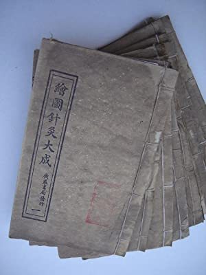 chinese acupuncture and moxibustion book pdf