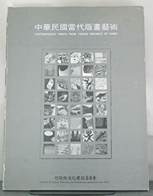 Contemporary Prints from Taiwan Republic of China: Planning, Council for Cultural; Development