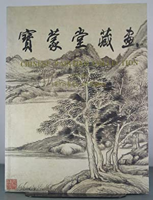 Chinese Painting Collection 2001: Yin, I. T.
