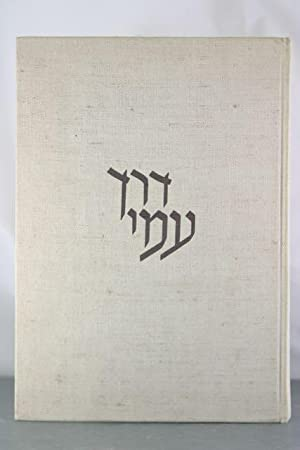 A People's Epic: Highlights of Jewish History in Verse [Hebrew Edition]: Field, Walter