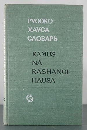 Kamus na Rashanci-Hausa (Kusan kalmomi 22 000): Laptuchein, V.V.