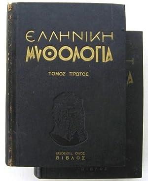 Greek Mythology Two Volumes: Richepin, Jean