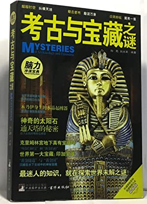 Archaeological treasures genuine mystery ( édition chinoies )