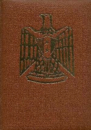 Les portes de la vie. République Arabe: Abd Al Nasser