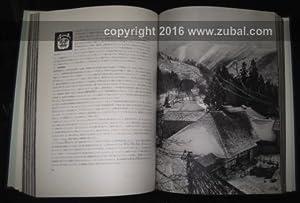 Nihon no Minka (transliterated): Teiji Ito & Yukio Futagawa