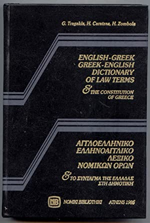 An English-Greek & Greek-English Dictionary of Law terms & The Constitution of Greece