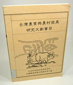 A Bibliography on Agricultural and Rural Development of Taiwan.
