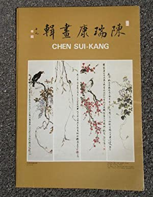 Chinese Flower, Bird and Insect Painting by Chen Sui-Kang