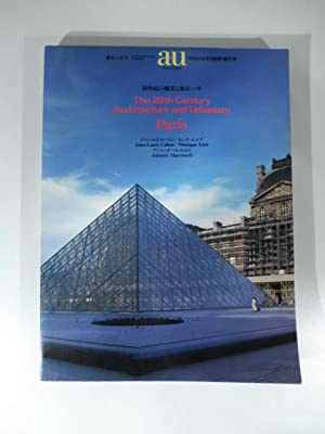 The 20th century architectureand urbanism. Paris. A. U. September extra edition