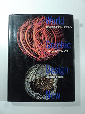 World Graphic Design Now 6 Computer Graphics