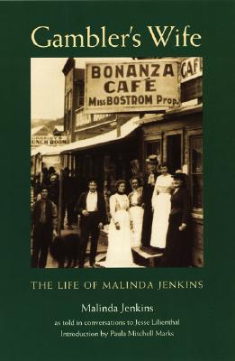 Gambler's Wife: The Life of Malinda Jenkins: Jenkins, Malinda