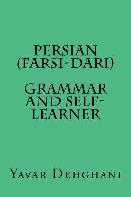 Persian Grammar Book