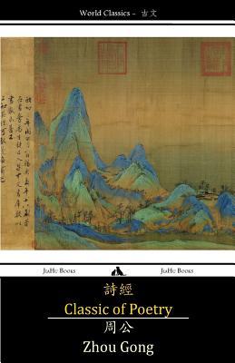 Classic of Poetry: Shijing (Paperback or Softback): Zhou Gong