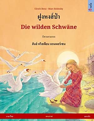 The Wild Swans. Bilingual Children's Book Adapted: Renz, Ulrich
