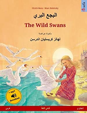 Albagaa Albary - The Wild Swans. Bilingual: Renz, Ulrich
