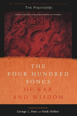 The Four Hundred Songs of War and: Hart, George