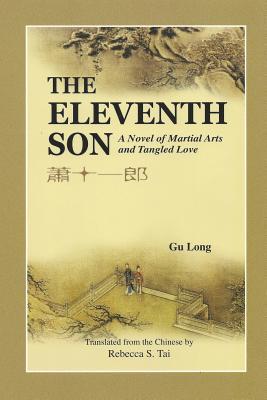 The Eleventh Son: A Novel of Martial: Gu, Long