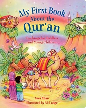My First Book about the Qur'an (Board: Khan, Sara