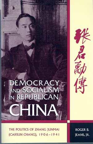 Democracy and Socialism in Republican China: The Politics of Zhang Junmai (Carsun Chang), 1906-1941...