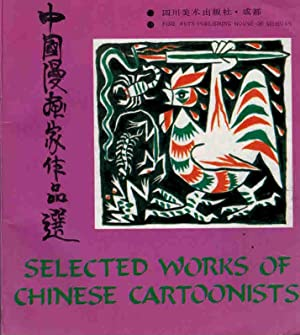 Selected Works of Chinese Cartoonists: Cartoon Art Commission