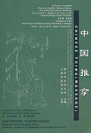 Chinese Tuina (Massage): Hongzhu, Jin [ed.]