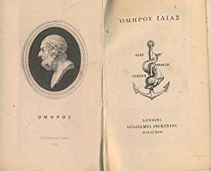 Iliad and Odyssey [Homeri Ilias et Odyssea].: Homer