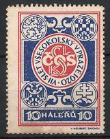 Reklamemarke Praze - Prag, VII. Slet Vsesokolsky
