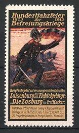 Reklamemarke Luisenburg, 100 Jahrfeier der Befreiungskriege 1913,